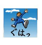 Mリーダーの江古田生活3【涙の卒業式SP】(個別スタンプ:36)