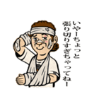 Mリーダーの江古田生活3【涙の卒業式SP】(個別スタンプ:37)