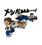 Mリーダーの江古田生活3【涙の卒業式SP】(個別スタンプ:38)