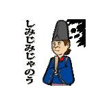 Mリーダーの江古田生活3【涙の卒業式SP】(個別スタンプ:39)