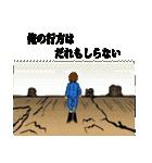 Mリーダーの江古田生活3【涙の卒業式SP】(個別スタンプ:40)