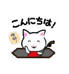 二胡ネコ(個別スタンプ:1)