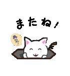 二胡ネコ(個別スタンプ:2)