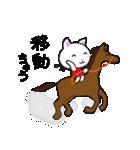 二胡ネコ(個別スタンプ:29)