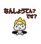 備後弁LINEスタンプ【美しい敬語編】(個別スタンプ:1)