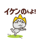 備後弁LINEスタンプ【美しい敬語編】(個別スタンプ:2)