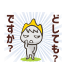 備後弁LINEスタンプ【美しい敬語編】(個別スタンプ:3)