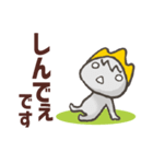 備後弁LINEスタンプ【美しい敬語編】(個別スタンプ:4)