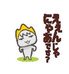 備後弁LINEスタンプ【美しい敬語編】(個別スタンプ:05)