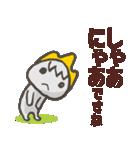 備後弁LINEスタンプ【美しい敬語編】(個別スタンプ:6)