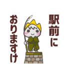 備後弁LINEスタンプ【美しい敬語編】(個別スタンプ:7)