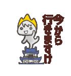備後弁LINEスタンプ【美しい敬語編】(個別スタンプ:8)