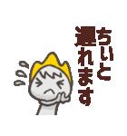 備後弁LINEスタンプ【美しい敬語編】(個別スタンプ:10)