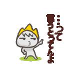 備後弁LINEスタンプ【美しい敬語編】(個別スタンプ:11)