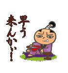 備後弁LINEスタンプ【美しい敬語編】(個別スタンプ:12)