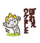 備後弁LINEスタンプ【美しい敬語編】(個別スタンプ:13)