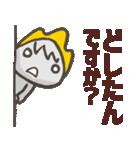 備後弁LINEスタンプ【美しい敬語編】(個別スタンプ:14)
