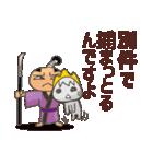 備後弁LINEスタンプ【美しい敬語編】(個別スタンプ:15)