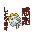 備後弁LINEスタンプ【美しい敬語編】(個別スタンプ:16)