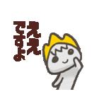 備後弁LINEスタンプ【美しい敬語編】(個別スタンプ:17)