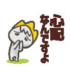 備後弁LINEスタンプ【美しい敬語編】(個別スタンプ:18)