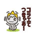 備後弁LINEスタンプ【美しい敬語編】(個別スタンプ:19)
