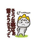 備後弁LINEスタンプ【美しい敬語編】(個別スタンプ:20)