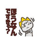 備後弁LINEスタンプ【美しい敬語編】(個別スタンプ:21)