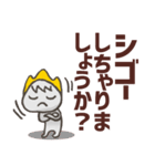 備後弁LINEスタンプ【美しい敬語編】(個別スタンプ:22)