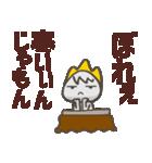 備後弁LINEスタンプ【美しい敬語編】(個別スタンプ:23)