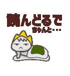 備後弁LINEスタンプ【美しい敬語編】(個別スタンプ:24)