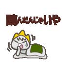 備後弁LINEスタンプ【美しい敬語編】(個別スタンプ:25)