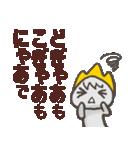 備後弁LINEスタンプ【美しい敬語編】(個別スタンプ:26)