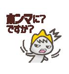 備後弁LINEスタンプ【美しい敬語編】(個別スタンプ:27)