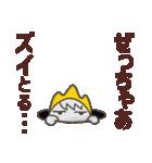 備後弁LINEスタンプ【美しい敬語編】(個別スタンプ:28)