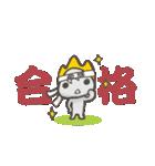 備後弁LINEスタンプ【美しい敬語編】(個別スタンプ:29)