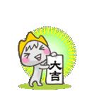 備後弁LINEスタンプ【美しい敬語編】(個別スタンプ:30)