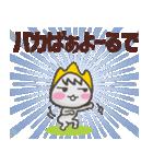 備後弁LINEスタンプ【美しい敬語編】(個別スタンプ:32)