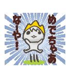 備後弁LINEスタンプ【美しい敬語編】(個別スタンプ:33)