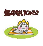備後弁LINEスタンプ【美しい敬語編】(個別スタンプ:35)
