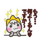 備後弁LINEスタンプ【美しい敬語編】(個別スタンプ:37)