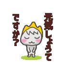 備後弁LINEスタンプ【美しい敬語編】(個別スタンプ:38)