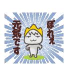 備後弁LINEスタンプ【美しい敬語編】(個別スタンプ:39)