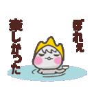 備後弁LINEスタンプ【美しい敬語編】(個別スタンプ:40)