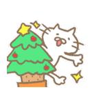 にゃんたろーの日常winter(個別スタンプ:01)