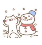 にゃんたろーの日常winter(個別スタンプ:02)