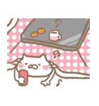 にゃんたろーの日常winter(個別スタンプ:04)