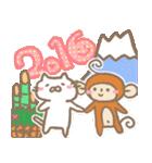 にゃんたろーの日常winter(個別スタンプ:09)