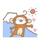 にゃんたろーの日常winter(個別スタンプ:10)