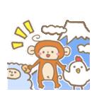 にゃんたろーの日常winter(個別スタンプ:12)